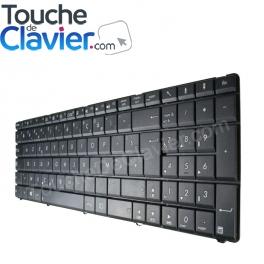 Acheter Clavier ASUS A53T A53TA A53TK | ToucheDeClavier.com