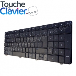Acheter Clavier HP G72-b53ef G72-b53sf   ToucheDeClavier.com