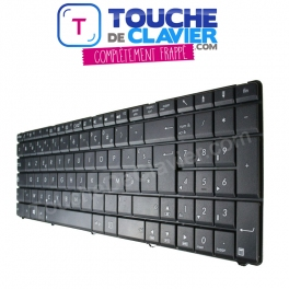 Clavier ASUS A73BR A73BY