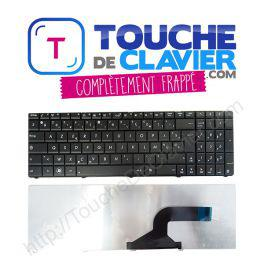 Acheter Clavier ASUS PRO5MJF PRO5MJG PRO5MJL PRO5MJN PRO5MJQ | ToucheDeClavier.com